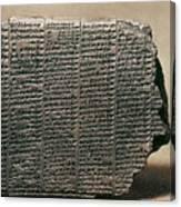 Babylonian Calendar Canvas Print