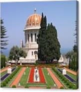 Bahai Gardens Canvas Print