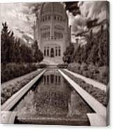 Bahai Temple Reflecting Pool Canvas Print