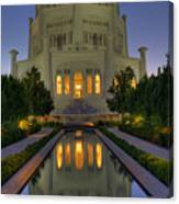 Bahai Temple Canvas Print