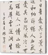 Bai Juyis Poem In Running Script Canvas Print