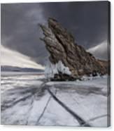 Baikal Monster Canvas Print