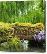 Beautiful Garden Art Canvas Print