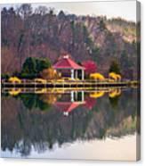 Beautiful Landscape Near Lake Lure North Carolina Canvas Print