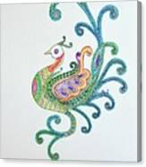 Beautiful Peacock Canvas Print