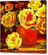 Beautiful Yellow Roses Canvas Print
