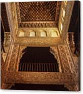 Beds Room The Alhambra Canvas Print