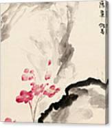 Begonia Flowers Canvas Print