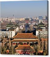 Beijing Central Axis Skyline, China Canvas Print