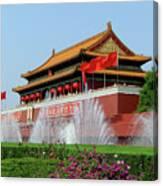 Beijing City 30 Canvas Print