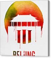 Beijing Landmark Red Canvas Print