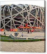 Beijing National Olympic Stadium Canvas Print