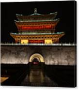 Bell Tower Of Xi'an Canvas Print