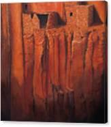 Betatakin Ruins Canvas Print