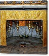 Bethlehem - Grotto Silver Star Canvas Print