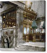 Bethlehem - Inside Nativity Church 1890 Canvas Print