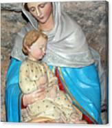 Bethlehem - Milk Grotto Church  Canvas Print