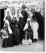 Bethlehem Family In 1900s Canvas Print