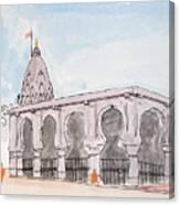 Bhimashankar Jyotirling Canvas Print
