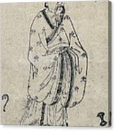 Bian Que, Ancient Chinese Physician Canvas Print