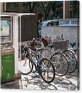 Bicycle Parking And Smoking Station In Tokyo Japan Canvas Print