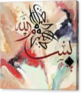 Bismilah 08po Canvas Print