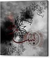 Bismillah 067h Canvas Print