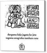 Black And White Hanuman Chalisa Page 36 Canvas Print