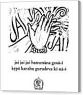 Black And White Hanuman Chalisa Page 53 Canvas Print