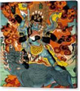Black Hayagriva Canvas Print