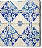 Blue Diamond Flower Tiles Canvas Print