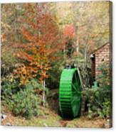 Blue Ridge Waterwheel Canvas Print