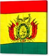 Bolivian Flag Canvas Print