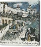 Book Shop On The Bridge Spassky In The Xvii Century 1922 Apollinaris M Vasnetsov Canvas Print