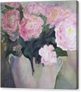 Bouquet Of Pink Peonies Canvas Print