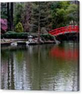 Bridge In Bamboo Garden Canvas Print