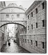 Bridge Of Sighs 5346-2 Canvas Print