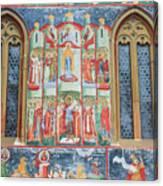 Bucovina Monastery Fresco Canvas Print