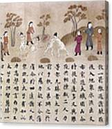 Buddha: Early Life Canvas Print