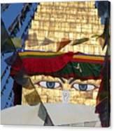 Buddha's  Eyes Canvas Print