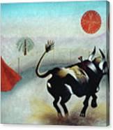 Bull With Sun Canvas Print