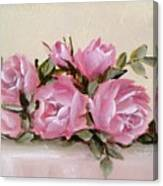 Bunch Of Pink Roses Painting Canvas Print