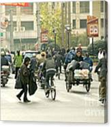 Busy Street, Shanghai Canvas Print