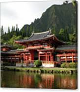 Byodo-in Temple, Oahu, Hawaii Canvas Print
