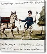 Byzantine Farmer, 15th C Canvas Print