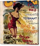 Cabourg - Paris - Grand Hotel - Vintage Restaurant Advertising Poster Canvas Print