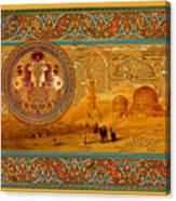 Cairo Then Canvas Print