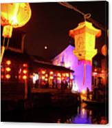 Canal, Suzhou Canvas Print