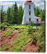 Cape Bear Lighthouse - 2 Canvas Print