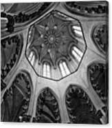Capela Do Fundador Canvas Print